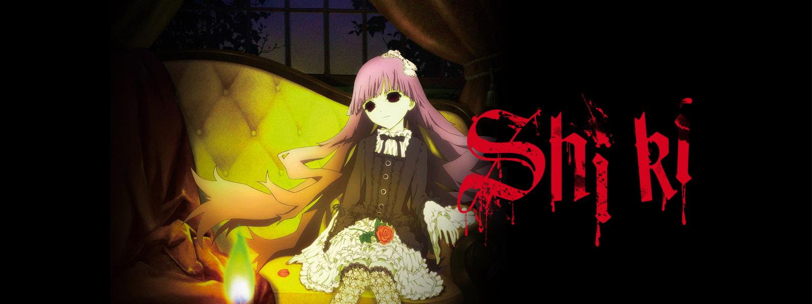 Image result for shiki anime